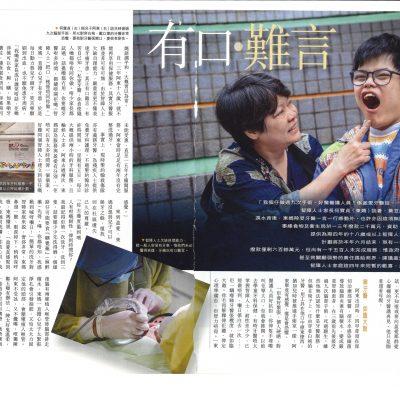 H. next magazine p1