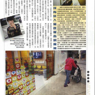 I. next magazine p2