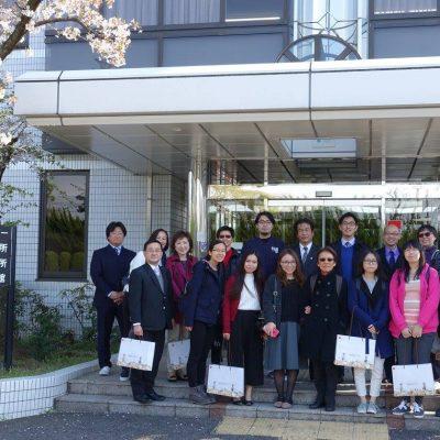 W. Japan Study Visit April 2017