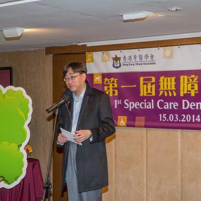 4. 1st scd day - Dr Ko