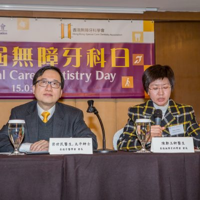 6. 1st scd day - Dr Leung and Dr Chan